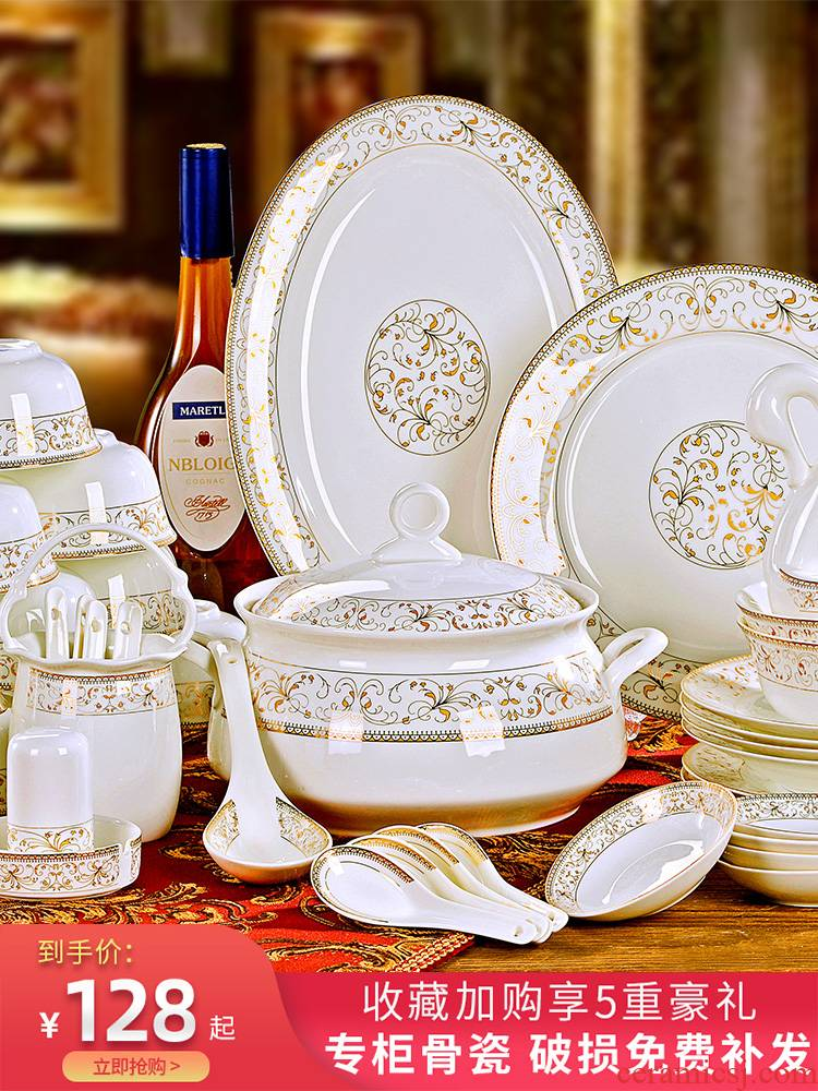 Dishes suit household European - style up phnom penh 56 head of jingdezhen porcelain tableware ipads Dishes chopsticks to eat bread and butter plate combination