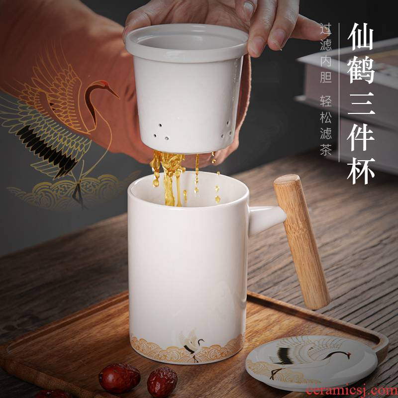 Ceramic filter with cover home to ultimately responds a cup of tea separate personal custom office master single cup tea cup