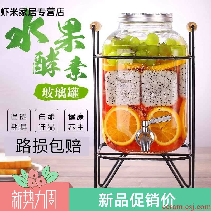 The Drinks bucket with leading mercifully bottle enzyme bucket sealing can use ltd. high - capacity, high - temperature transparent glass bottles