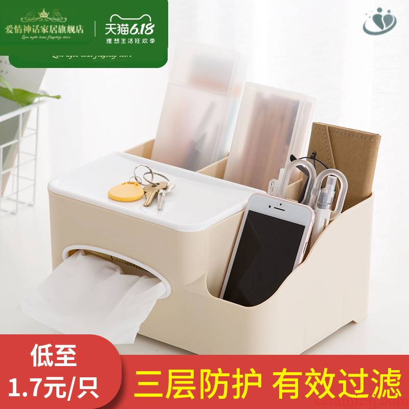 Remote wipe boxes multifunctional suction cartons household creative paper tissue box sitting room tea table for napkin paper carton box