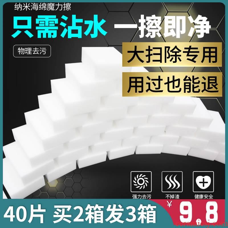 Cleaning sponge for wash tea to tea cups scale cleaner brush teapot teacup to tea tea stain nano sponge