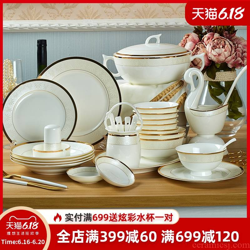 Dishes suit Dishes household porcelain bowl chopsticks jingdezhen ceramic tableware contracted Europe type 56 skull combination yellow up phnom penh