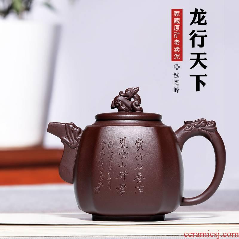 Mingyuan tea pot are it pure manual undressed ore dragon statute of yixing purple clay teapot kung fu household teapot tea set