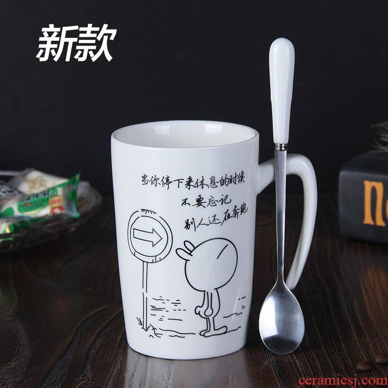Mercifully milk ceramic lid male family with milk coffee cups lid cup milk, black and white