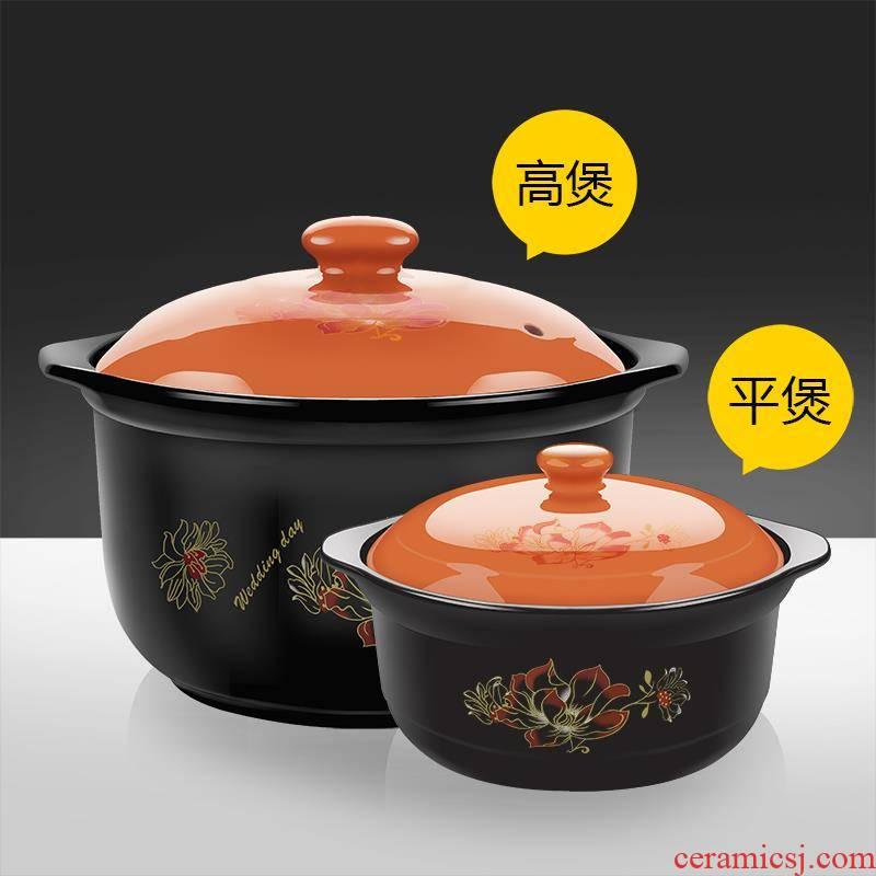 New gas type special pacify casserole stew soup of household ceramic gas gas flame amphibious sand boil