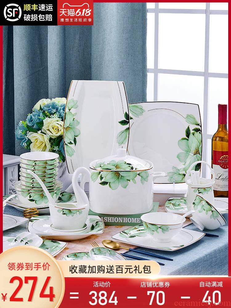 Demand officinalis dishes suit household contracted jingdezhen ceramic bowl up phnom penh ipads porcelain plate set combination
