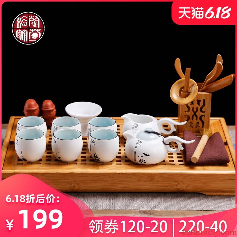Office with tea sets with tea tray with a small set of simple full time make tea from the small sitting room