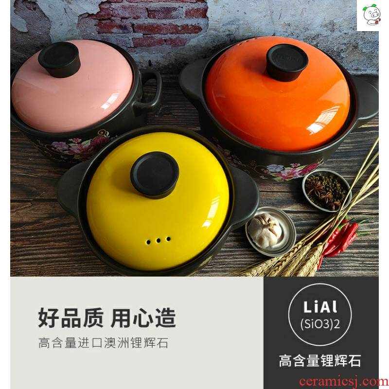 Sand pot child yellow orange color ceramic powder stewed soup general hold to high temperature parts in use - agent pot of the original electric Sand pot