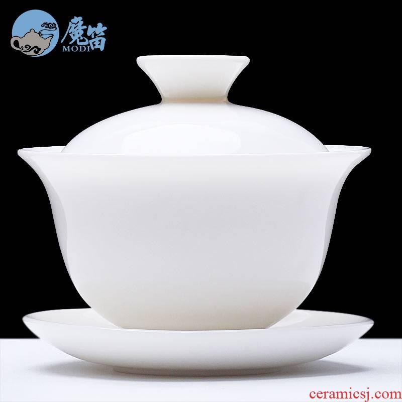 The flute suet jade pure manual tureen single tea tea cup large three bowl of tea ware jingdezhen porcelain