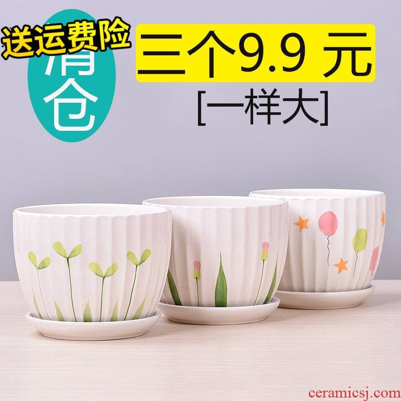 Special offer a clearance flowerpot ceramics with tray was contracted other large the plants small fleshy flower pot the plastic pot