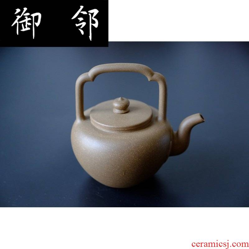 LJD undressed ore section of clay refining by wu, small girder ultimately responds pot teapot yixing teapot collection quality goods are it