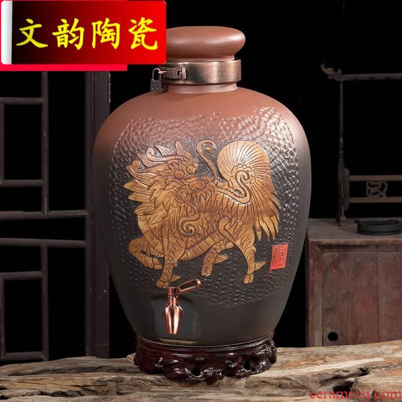 Wen rhyme jingdezhen ceramic antique wine jar sealing it 10 jins 50 jins home wine barrel hip flask