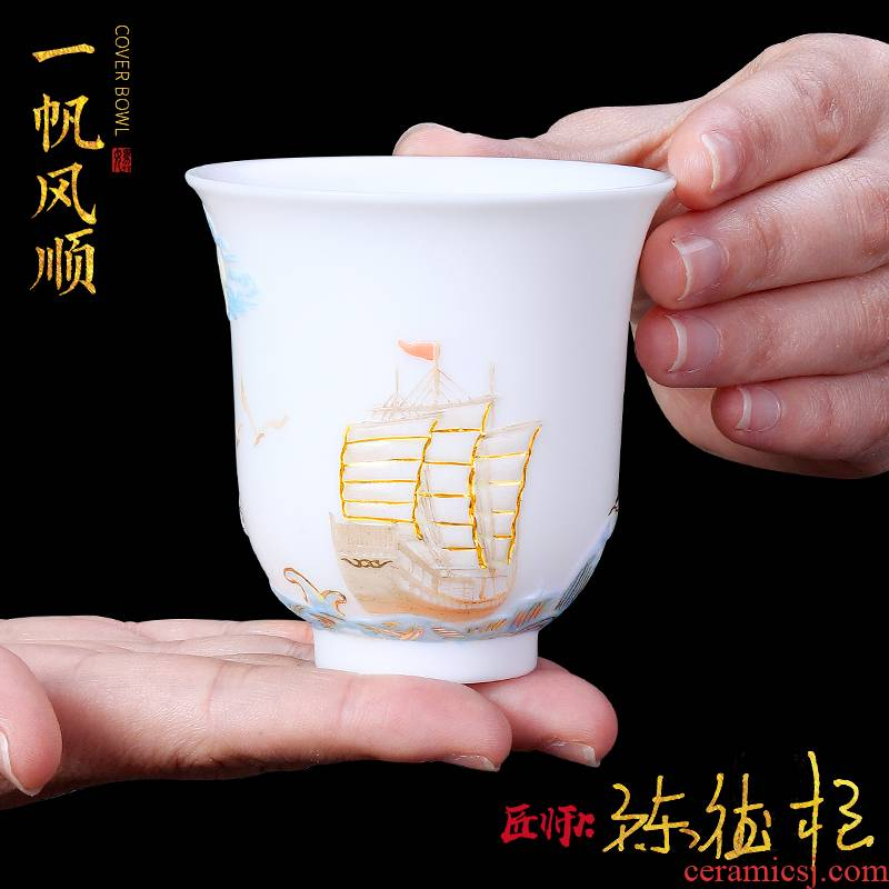 The Master artisan fairy DE - gen Chen dehua white porcelain masters cup of household ceramic checking kung fu tea set sample tea cup