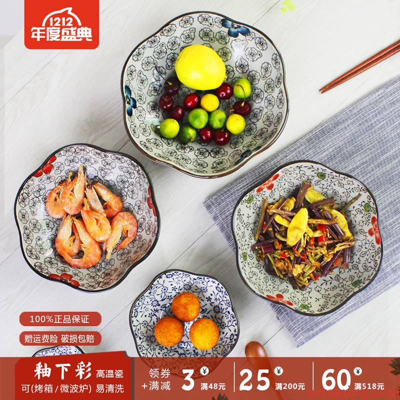Japanese 5/7/8 inches quincunx food dish medium size ceramic household cooking plate deep dish special soup plate
