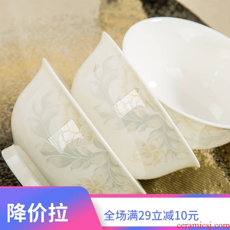 The hot dishes suit household ceramics high rice bowls 4.5 ipads China tableware to eat a single dish bowl of 10