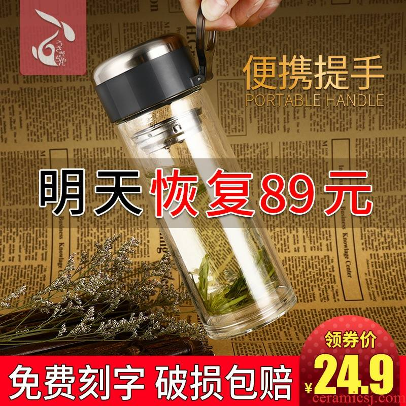 Large capacity double deck glass tea separation filter glass male with a cup of creative enough to mention tea cups