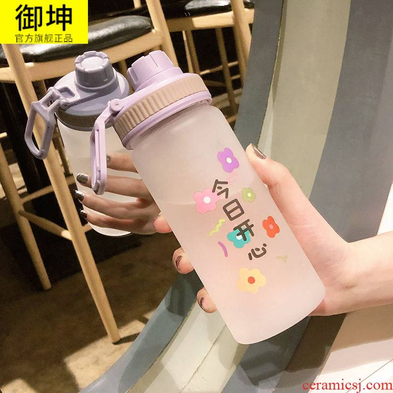 Han edition suction cup female students express cartoon plastic leakproof cups girl heart of large capacity to carry handle
