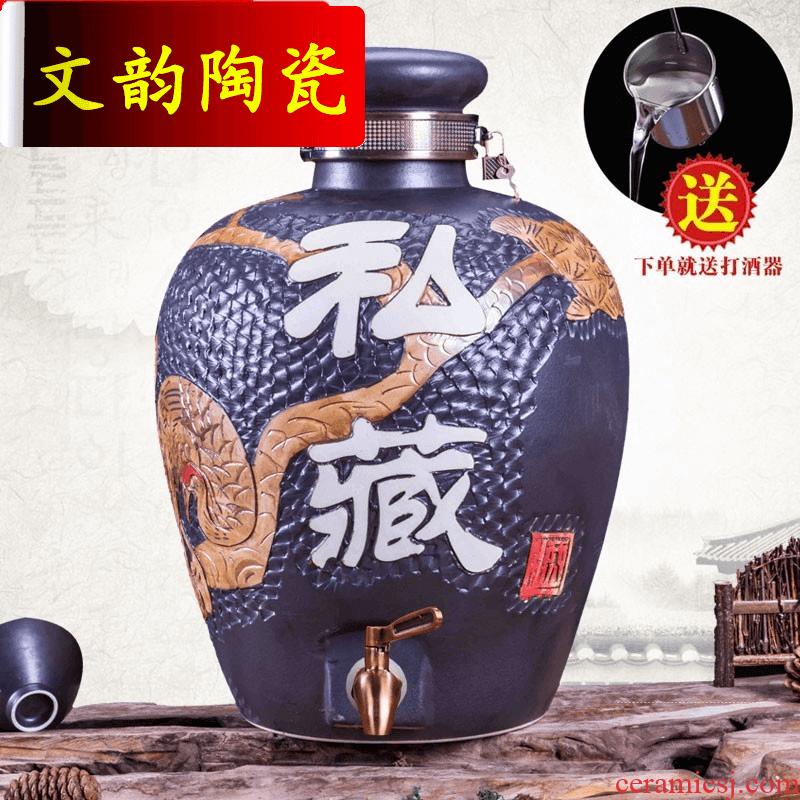 Wen rhyme of jingdezhen ceramic wine jar antique white household it 10 jins 20 jins 50 kg 100 barrel