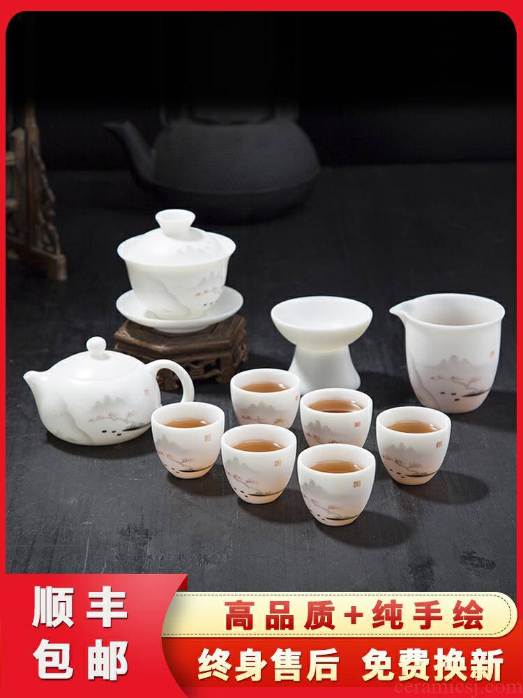Dehua suet jade white porcelain kung fu tea set home sitting room hand - made ceramic tea tea tureen tea cup
