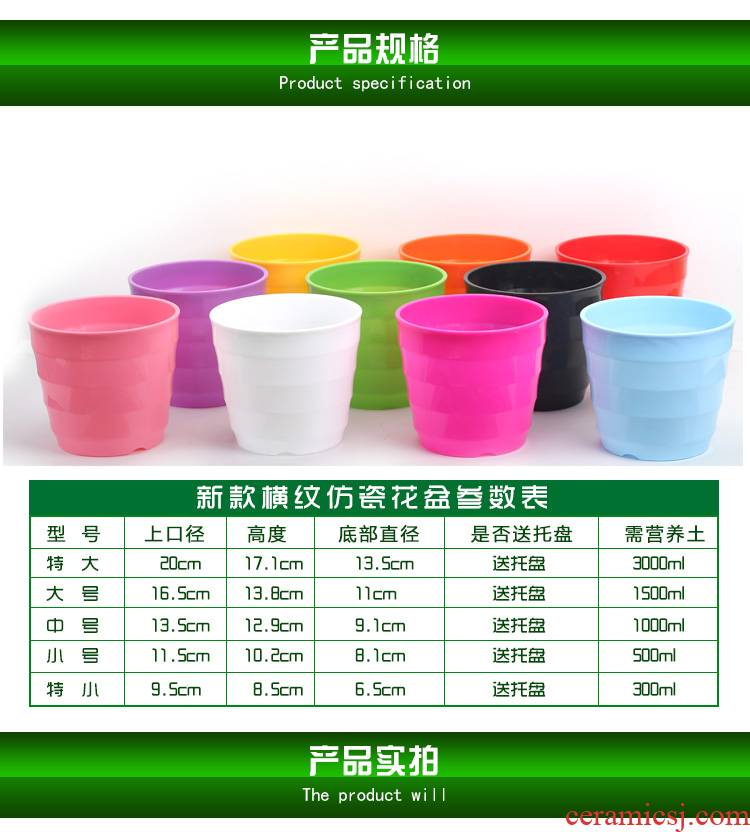 Environmental protection resin flower pot imitation ceramic color horizontal grain candy color large creative rounded fleshy plastic flower POTS