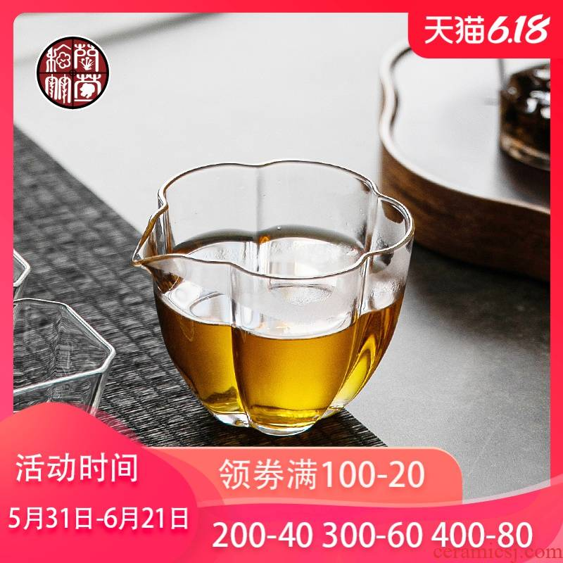 Japanese glass fair keller thickening transparent high high - borosilicate heat - resistant tea home from the large sea and a cup of tea