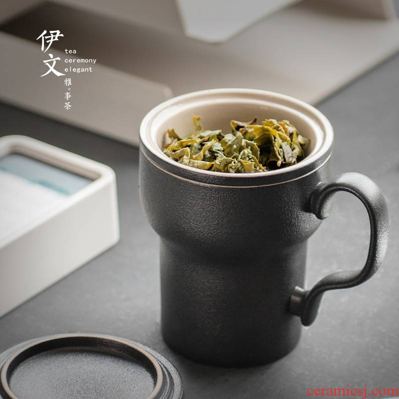 Evan ceramic filter cup keller custom make tea cup cup with cover household ceramic cup of office