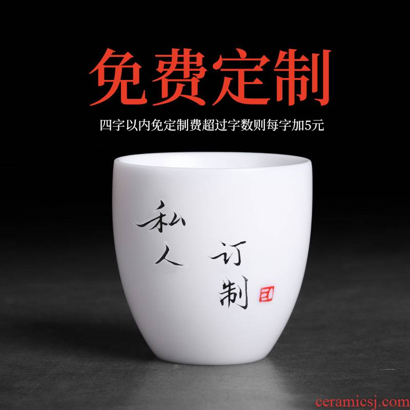 Dehua white porcelain ceramic hand - made master cup single cup sample tea cup private custom kung fu tea cup, a single tea sets