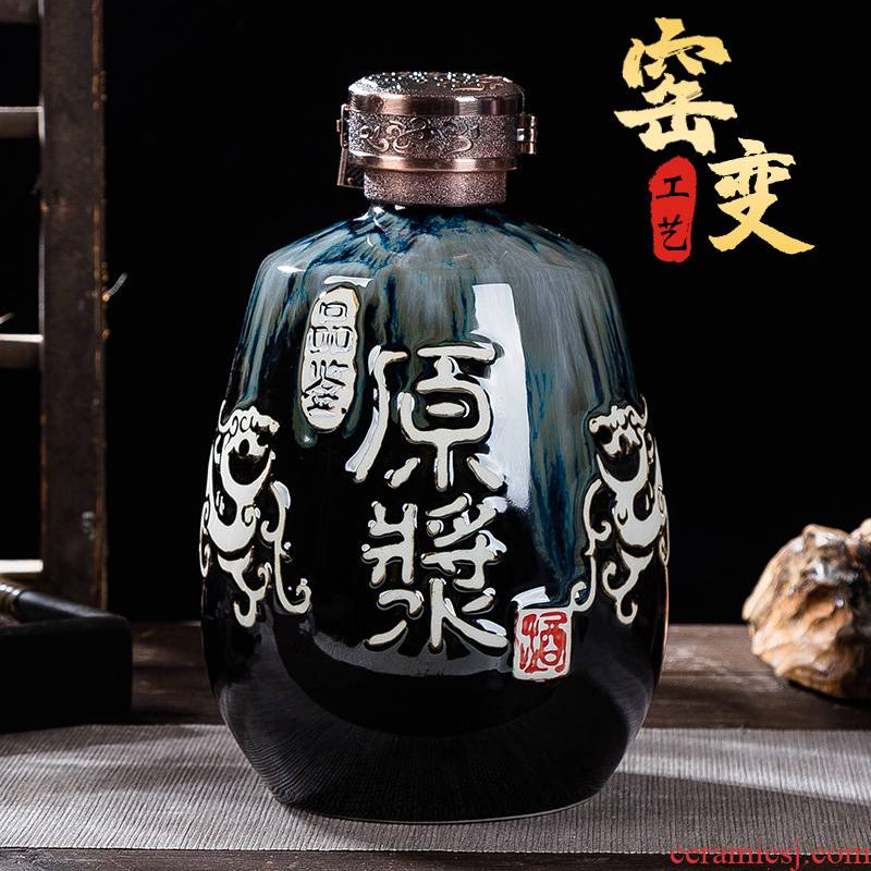 Up with ceramic art antique bottles 1 catty 3 kg 5 jins of 10 jins tasting protoplasmic belt lock home with wooden box