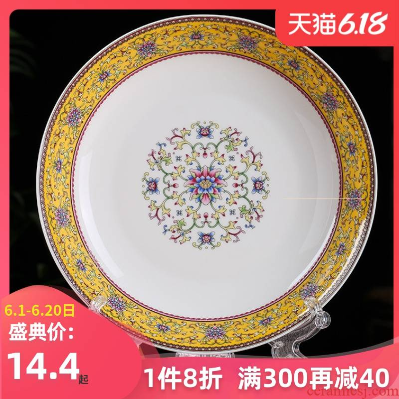 Jingdezhen ceramic 8 inches creative contracted circular plate household deep dish soup plate steak dish dish dish plate
