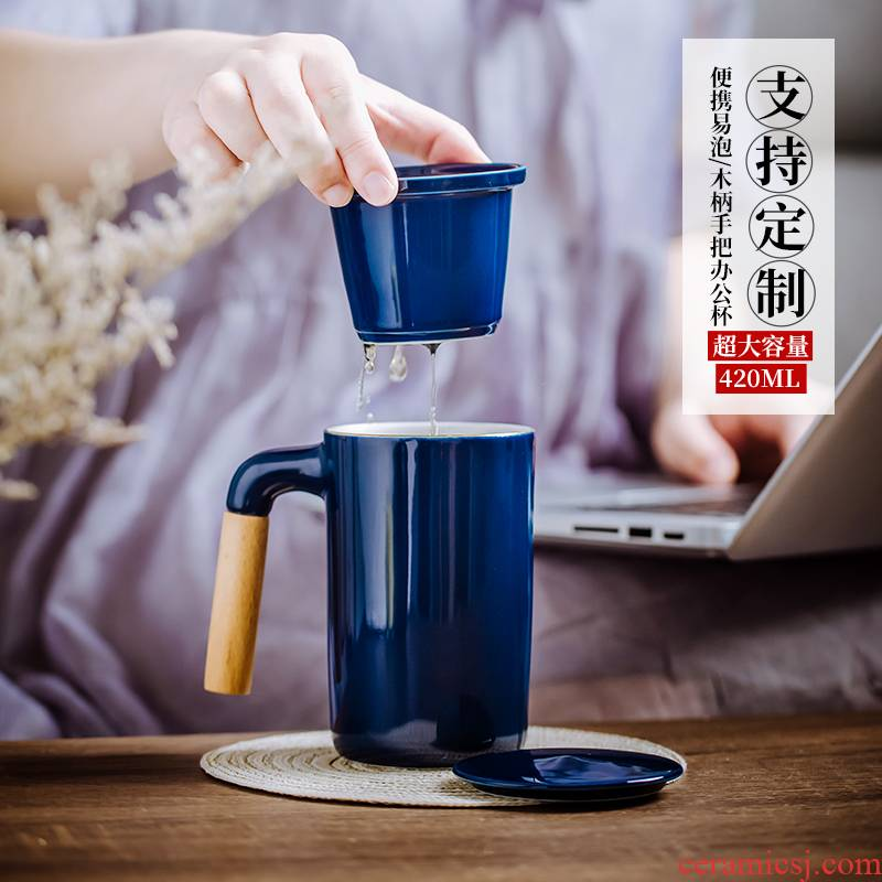 Creative wooden handle ceramic tea cup with cover filter tea separate office cup large - capacity glass flower tea custom