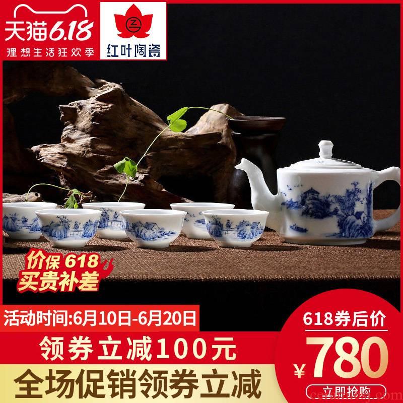Red leaves the home of kung fu tea set of jingdezhen ceramics under high temperature and fine white porcelain hand - made glaze color landscape tea sets