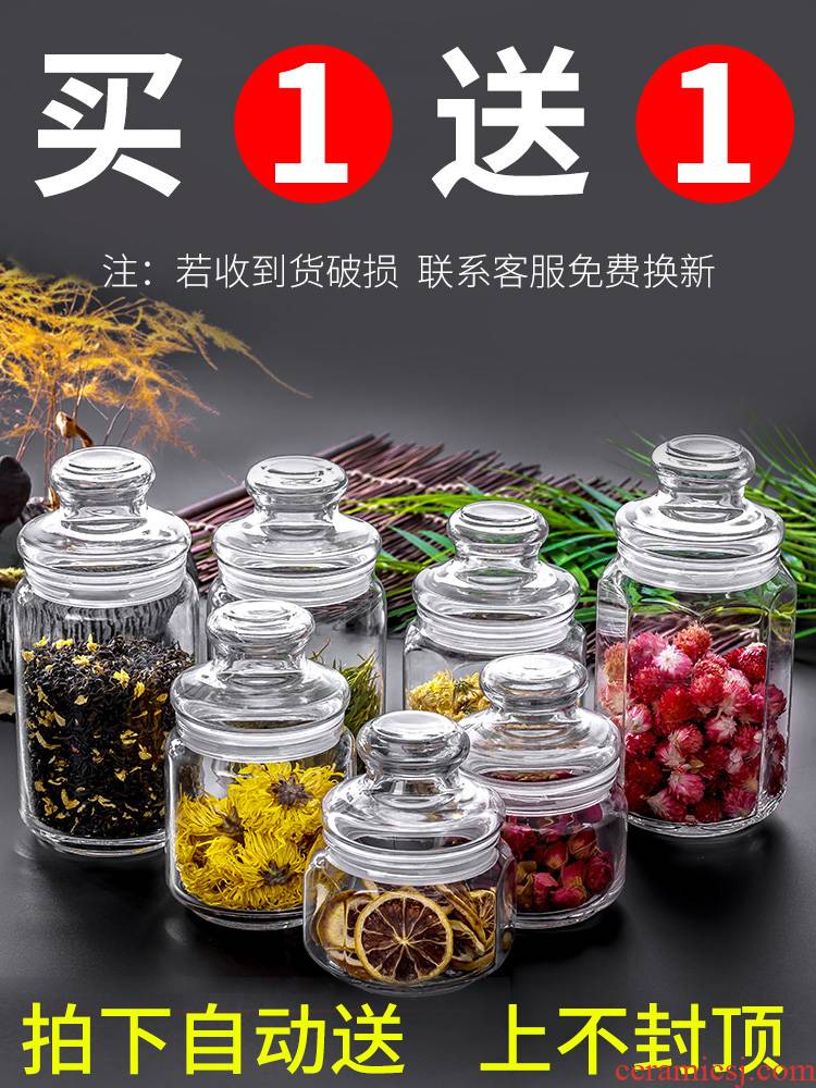 Ocean portable sealed as cans of tea caddy fixings box glass flower POTS storage tank receive a jar of large household
