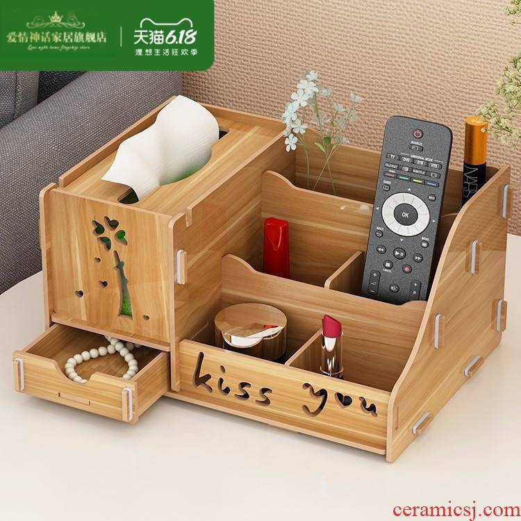 Smoke cartons on mail 】 【 tissue box remote desktop multi - function cosmetics boxes sitting room tea table