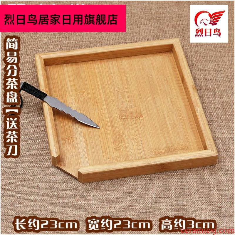 Bamboo small points tea tray puer tea tea boxes dismantle enjoy tea holder tea taking ground zero with solid MuZhu tea cake box