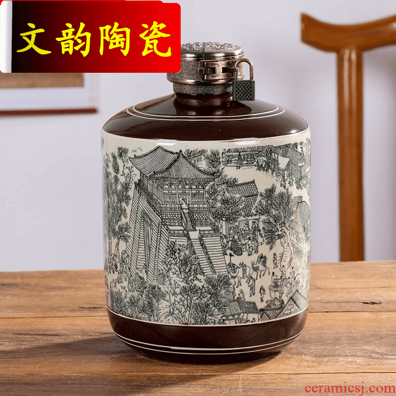 Rhyme ceramic bottle 1 catty 3 jins empty bottles home furnishing articles 5 jins of archaize liquor ancient wine decoration