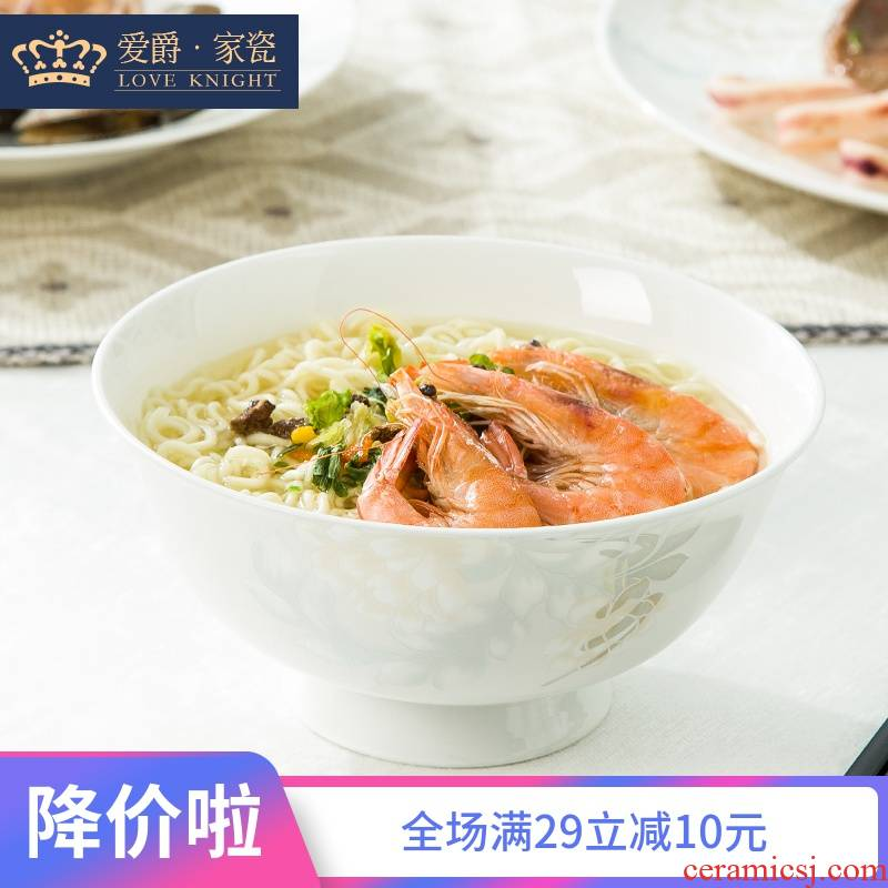 Ipads China tableware set free combination elegant aristocratic DIY collocation rainbow such as bowl spoon/use/microwave/dishes