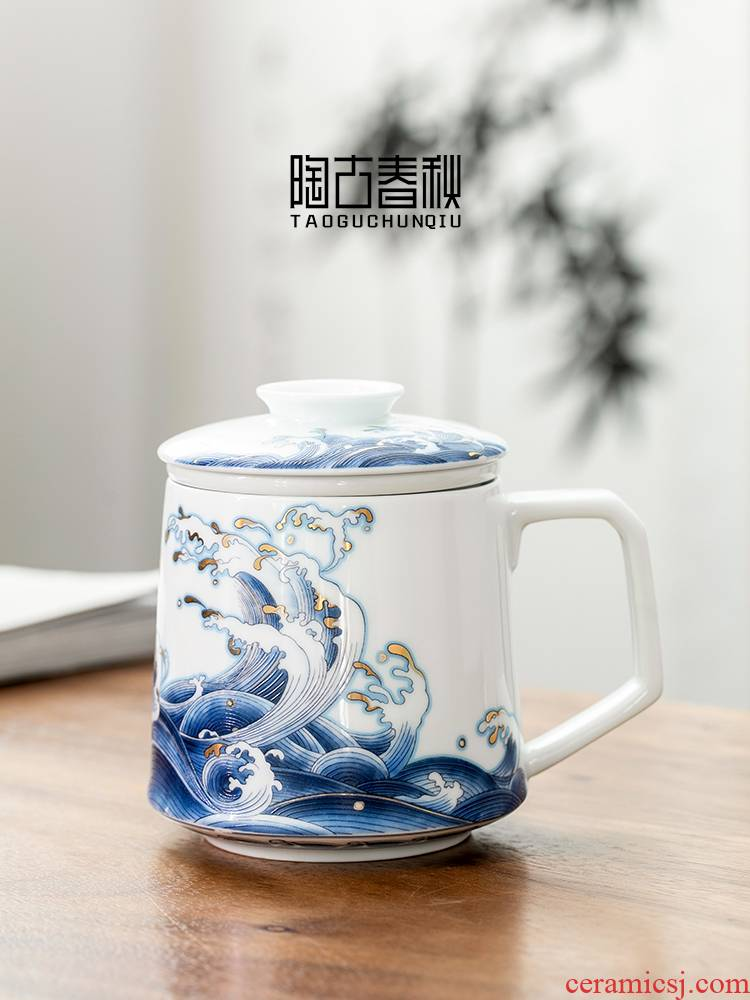 Blue and white porcelain ceramic tea cup with cover filtration separation of tea cup of office cup tea cups of tea cup