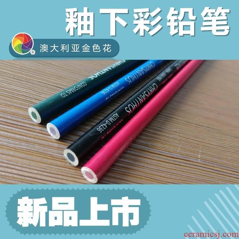Under the ceramic glaze color pencil Under the glaze color cancel the pen billet cancel the pencil ceramic painting tools