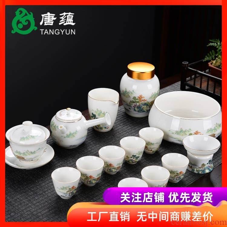 Suet jade porcelain kung fu tea set of a complete set of dehua white porcelain household contracted sitting room tea cup lid bowl suit