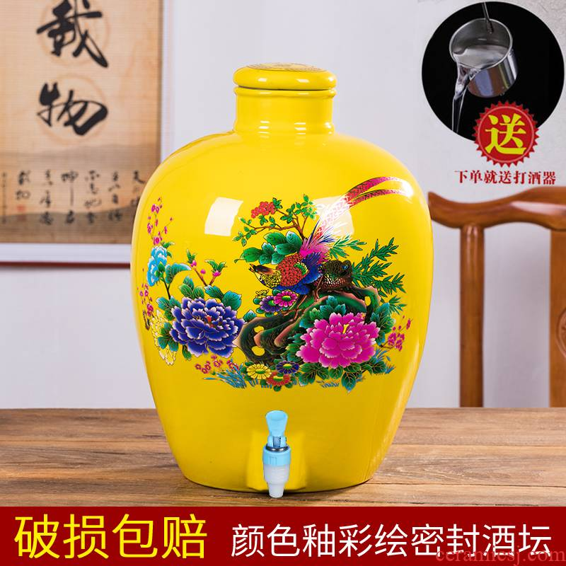 10 jins to titian ten catties ceramics with leading seal bottle wine jar cylinder 20 jins 30 jins 50 pounds