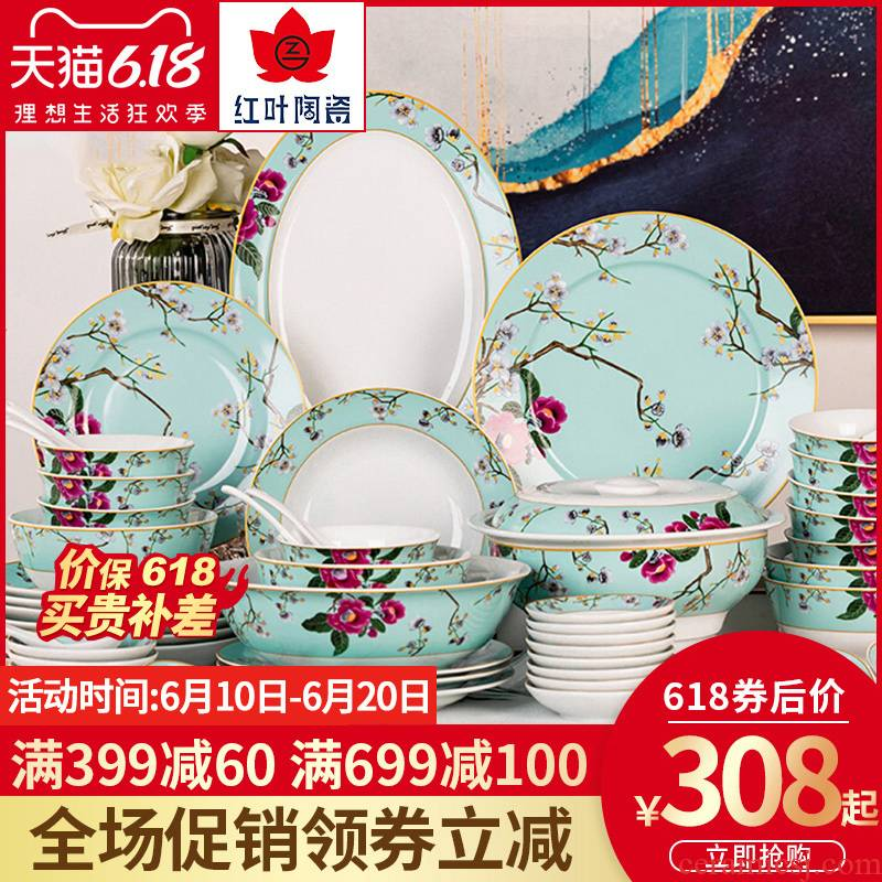 Red porcelain jingdezhen high - grade white porcelain household utensils dishes suit European tableware dish bowl of gift boxes