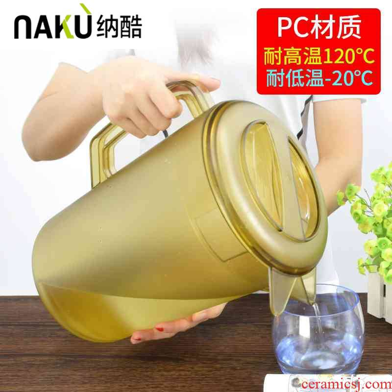 To cool the teapot large capacity 5 litres of super cool summer cold water kettle plastic heat riot juice pot of 3 C