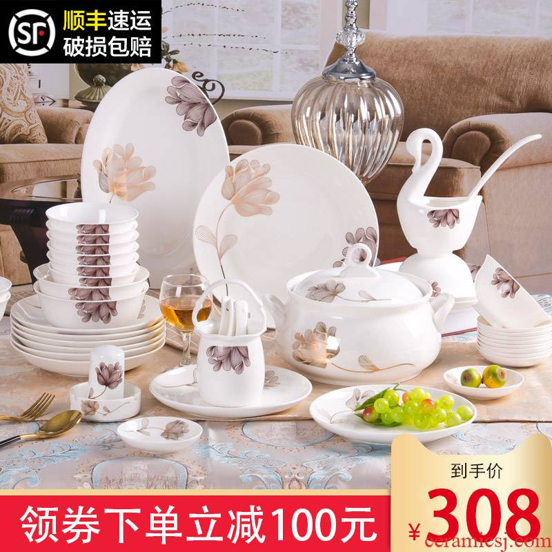 The dishes suit household 56 skull jingdezhen porcelain tableware suit Chinese style of eating The food plate combination
