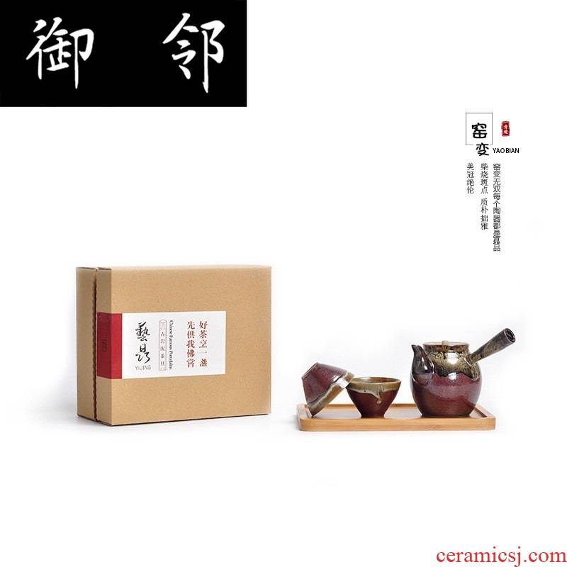 Creative Japanese side pot of elder brother up with portable a pot of two cups of bamboo plate gift travel tea tea set