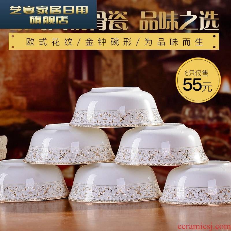 3 pb6 only jingdezhen ipads China 6 inches rainbow such as bowl bowl bowl tableware bowls of ipads soup bowl large rice bowls