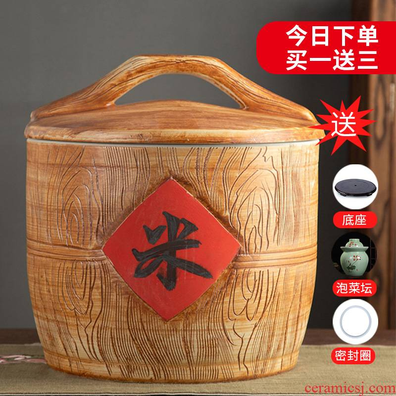 Jingdezhen ceramic barrel home 10 jins 20 to 30 jins imitation solid wood flour barrels moistureproof insect - resistant seal storage tank
