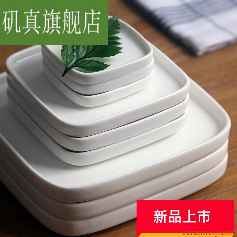 Flowerpot bottom tray, square, round the base basin of water pans chassis and thicken the palm more meat round tray ceramics