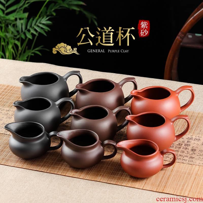 Purple large leakage points of tea ware fair keller cup kung fu tea set manually zhu tea sea mud ceramic tea set tea accessories