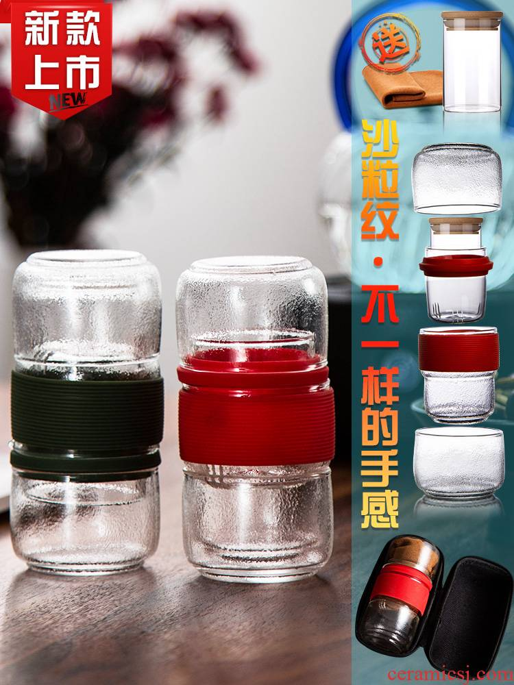 Hammer glass travel tea set a pot of two cups of portable BaoHu outside office easy to crack a cup of filtered the teapot