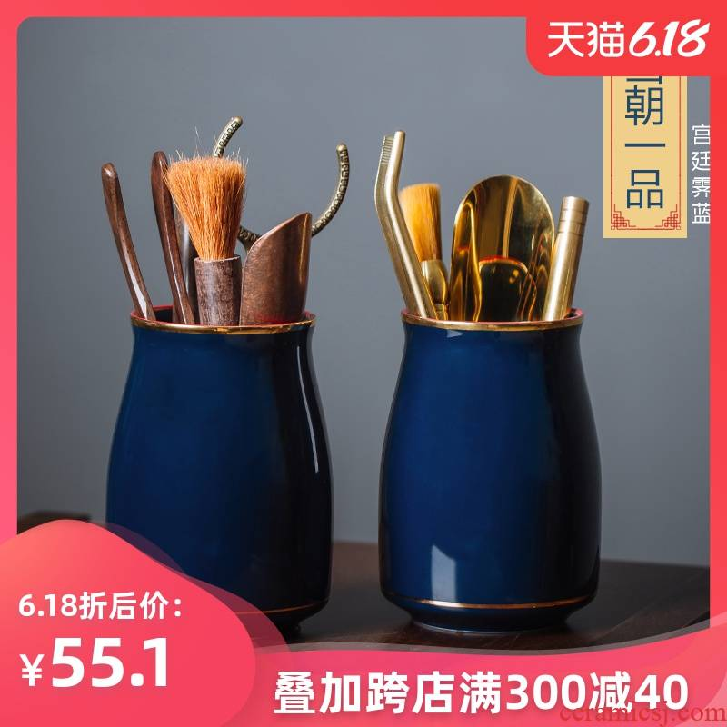 Regnant yipin ceramic tea six gentleman 's suit pure copper household kung fu tea tea accessories clamps to tea